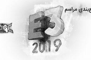 دانلود کنفرانس e3