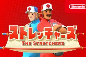 بازی The Stretchers از شرکت سازندهی Little Nightmares