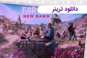 دانلود ترینر بازی Far Cry New Dawn