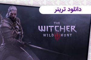 دانلود ترینر بازی The Witcher 3