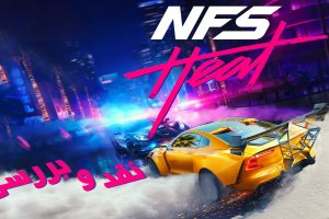 بررسی بازی Need for Speed Heat