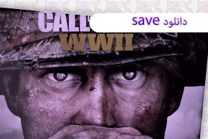 دانلود save بازی Call of Duty: WWII